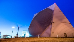 Raytheon's Early Warning Radar To Enhance Qatari Air And Missile Defense Capabilities