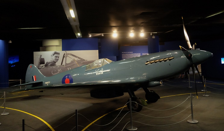 Bahrain National Museum Spitfire