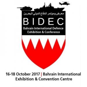 أكثر من 100 عارض يستعدون للمشاركة بمعرض ومؤتمر البحرين الدولي للدفاع