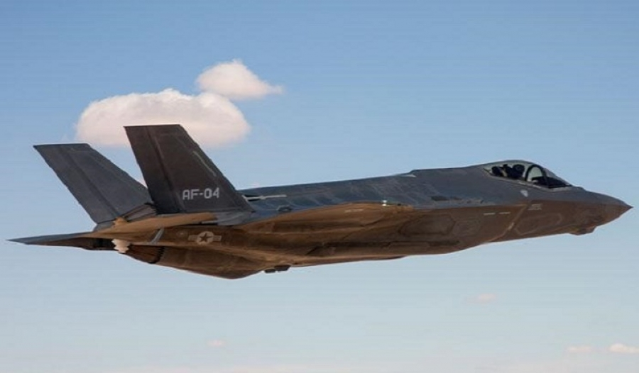 F-35 Program Announces Phase II Cost Reduction Initiatives